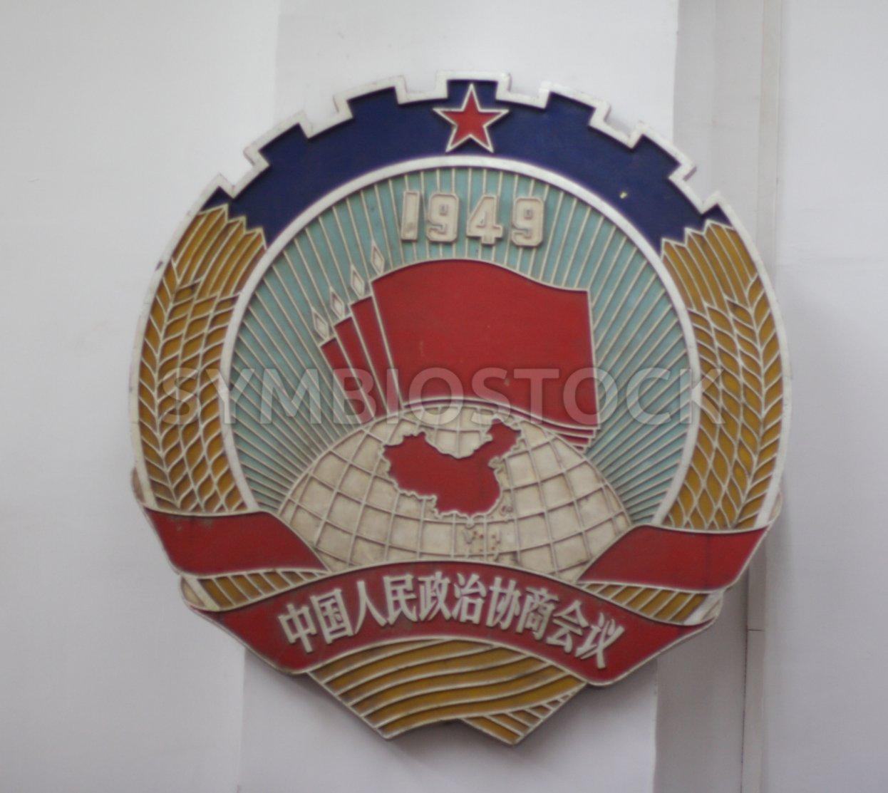 798-art-district-beijing-china_14500372108_o.jpg - davidmcb